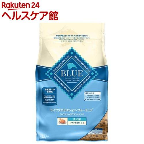 BLUE ライフプロテクション・フォーミュラ 子犬用 チキン&玄米レシピ(2kg)【送料無料】