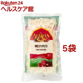 アリサン 有機ココナッツチップス(100g*5コセット)【アリサン】