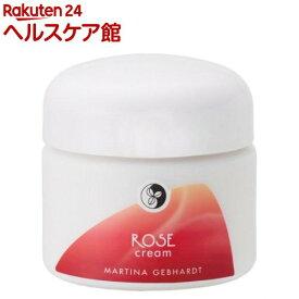 マルティナ ローズクリーム(50mL)【MARTINA(マルティナ)】