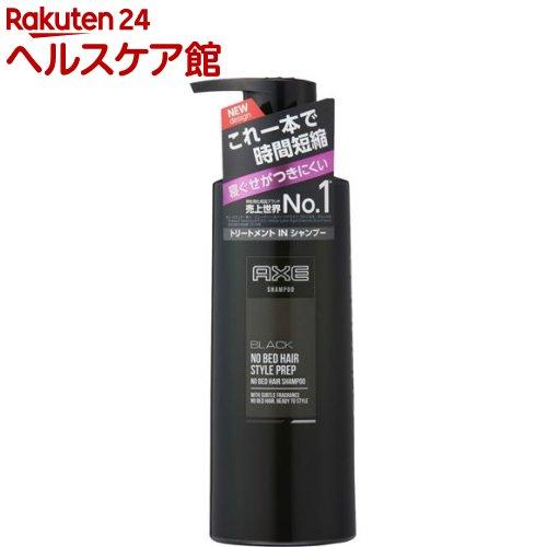AXE(アックス) ブラック ノーベッドヘア シャンプー ポンプ(350g)【アックス(AXE)】