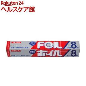 三菱ホイル 25cm*8m(1コ入)【more99】[アルミホイル]