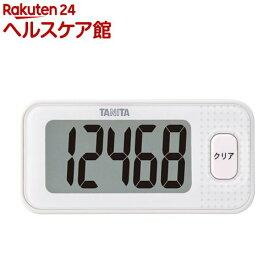 タニタ 3Dセンサー搭載 歩数計 ホワイト FB-740-WH(1台)【タニタ(TANITA)】