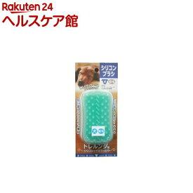 トレルンダ君 シリコンブラシ 犬用 短毛 グリーン(1コ入)