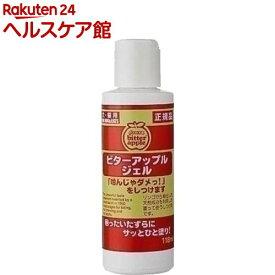 ビターアップル ジェル 犬猫用(118mL)【ビターアップル】