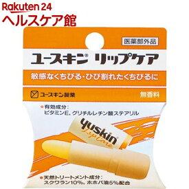 ユースキン リップケア(3.5g)【ユースキン】