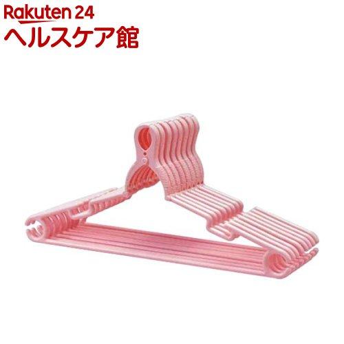 ジャンボクリップハンガー ピンク(8本入)