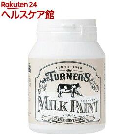 ターナーミルクペイント スノーホワイト(200ml)【ターナー】