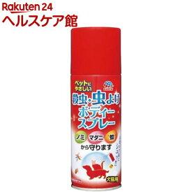 アース 殺虫・虫よけボディースプレー(300ml)
