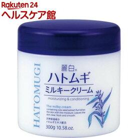 麗白 ハトムギミルキークリーム(300g)【麗白】