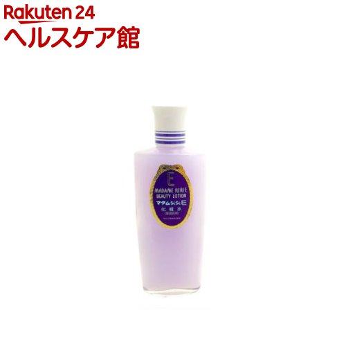 マダムジュジュE(普通肌用) 化粧水(150mL)【マダムジュジュ】