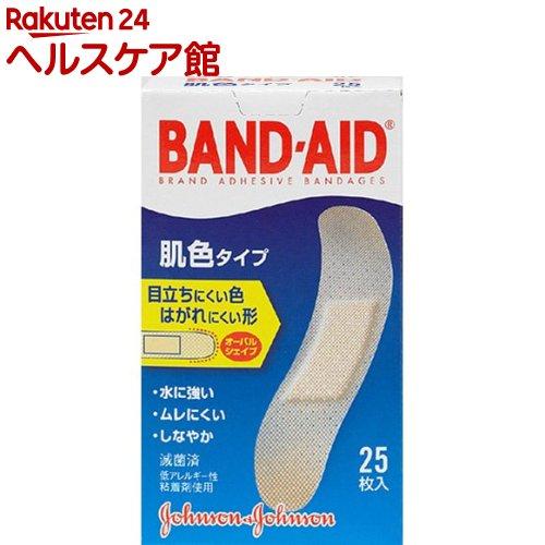 バンドエイド 肌色タイプ スタンダードサイズ(25枚入)【バンドエイド(BAND-AID)】