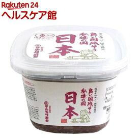 有機みそ 日本(600g)【マルカワみそ】