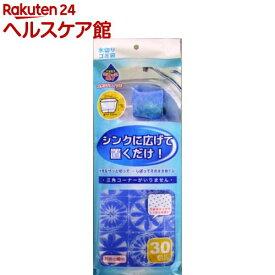 ごみっこポイ スタンドタイプE 花柄 ブルー(30枚入)【more30】【ごみっこポイ】
