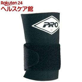PRO Supporter(プロサポーター) プロ701ユニバーサルリストサポート 21701(1コ入)【PRO Supporter(プロサポーター)】