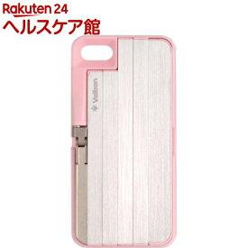 ベルボン 自撮り棒付きスマートフォンケース QYCS-V101 ピンク iPhone7/8対応(1個)【ベルボン】