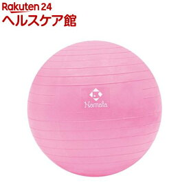 Namala バランスボール 45cm NA5015(1コ入)