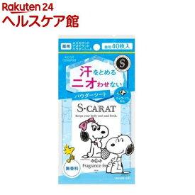エスカラット 薬用 デオドラント パウダーシート 無香料(40枚入)【エスカラット(S・CARAT)】