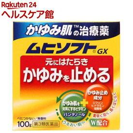 【第3類医薬品】かゆみ肌の治療薬 ムヒソフトGX(100g)【ムヒ】