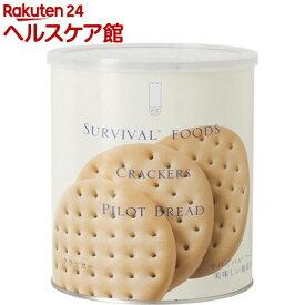 サバイバルフーズ 大缶単品 クラッカー(1缶10食相当)(910g)【サバイバルフーズ】