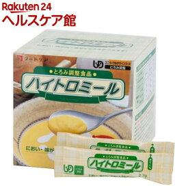 フードケア ハイトロミール(2.7g*50コ入)【フードケア】