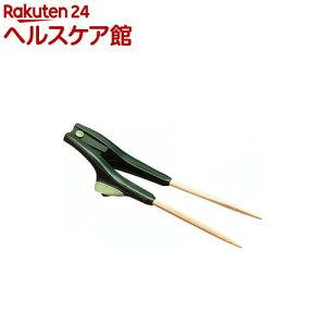 箸ぞうくんII (自助食器) 緑 右手用 約200mm(1コ入)