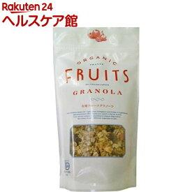 有機フルーツグラノーラ(200g)【エルサンクジャポン】