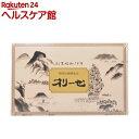 オリーゼ(3g*60包)【オリーゼ】