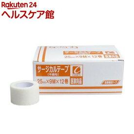 サージカルテープ 不織布タイプ 25mm*9m(12巻入)