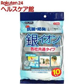 エルパ(ELPA) 掃除機用 銀イオン紙パック SOP-N10AG(10枚入)【エルパ(ELPA)】
