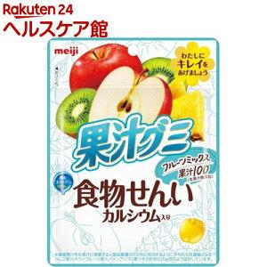 果汁グミ 食物せんい フルーツミックス(68g)【果汁グミ】
