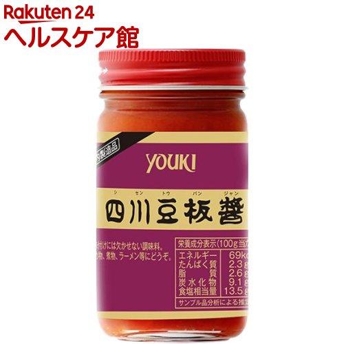 ユウキ 四川豆板醤(130g)