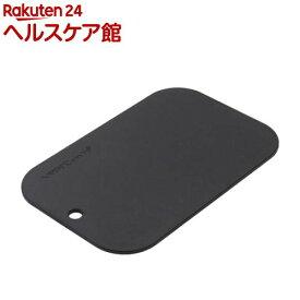 ビタクラフト 抗菌まな板 ブラック(1コ入)【ビタクラフト】