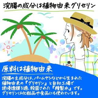 コトブキ浣腸30パステル
