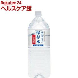 純天然アルカリ保存水 7年保存(2L*6本入)