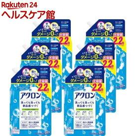 アクロン おしゃれ着洗剤 ナチュラルソープ(微香性)の香り 詰め替え(900ml*6袋セット)【アクロン】