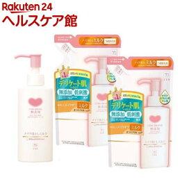牛乳石鹸 カウブランド 無添加メイク落としミルク 本体+詰替2コセット(1セット)【カウブランド】