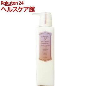ボンヌプランツ トリートメント 赤紫蘇&ラベンダー(300ml)【ボンヌプランツ】