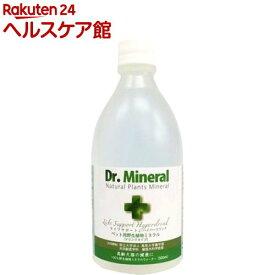 ドクターミネラル ライフサポート ハイパードリンク(500mL)【ベジック】