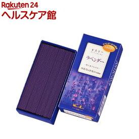 かたりべラベンダー バラ詰(約140g)【かたりべシリーズ】