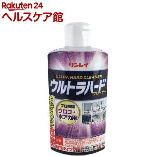 リンレイ ウルトラハードクリーナー ウロコ・水アカ用(260g)