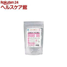 クリニカル プロ クリニカル キャット ミルク(200g)【クリニカル】