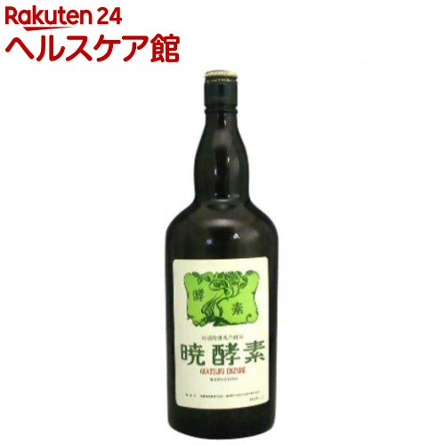暁酵素スタンダード(1200mL)【暁酵素】【送料無料】