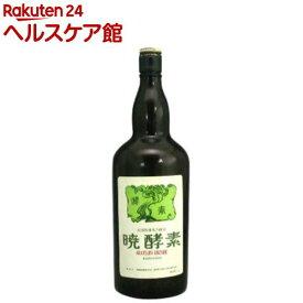 暁酵素スタンダード(1200ml)【暁酵素】
