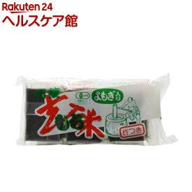 オーサワ 有機玄米もち よもぎ入(6コ入(300g))【spts4】【オーサワ】