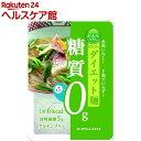 ぷるんちゃん 麺タイプ(100g)