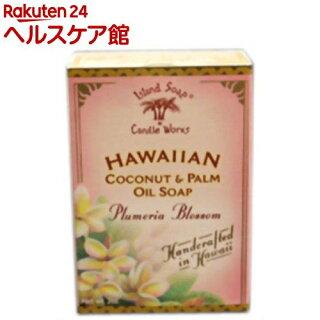 ハワイアンハンドメイドココナッツソーププルメリア