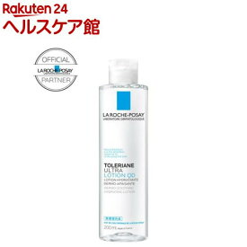 トレリアン 薬用モイスチャーローション(200ml)【ラ ロッシュ ポゼ】