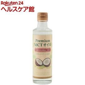 プレミアムマーケティング プレミアム MCTオイル(中鎖脂肪酸100%)(250g)