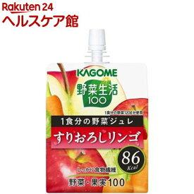 野菜生活100 1食分の野菜ジュレ すりおろしリンゴ(180g*30個入)【spts1】【野菜生活】