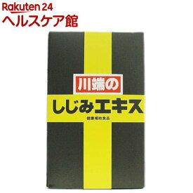 川端のしじみエキス(60g)【川ばた乃エキス】